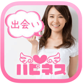 ハピネス-出会い・恋活アプリ