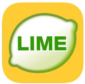 今すぐ出会える! lime - 無料のチャット出会いアプリ