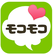 出会いはモコモコ~登録無料のチャットSNS・出合いアプリ
