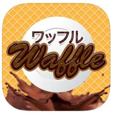 出会い系アプリ「ワッフル」