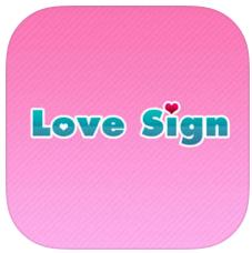 ラブサイン-無料登録でチャットの出会い探し!恋活、婚活アプリ
