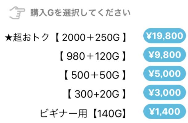 出会いなら「大人デート」無料登録で掲示板検索できるsns料金の購入