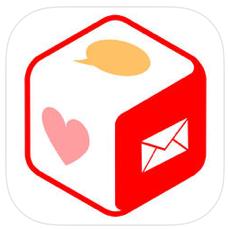 出会いアプリで恋人探し!登録無料の出会いチャット アロマ