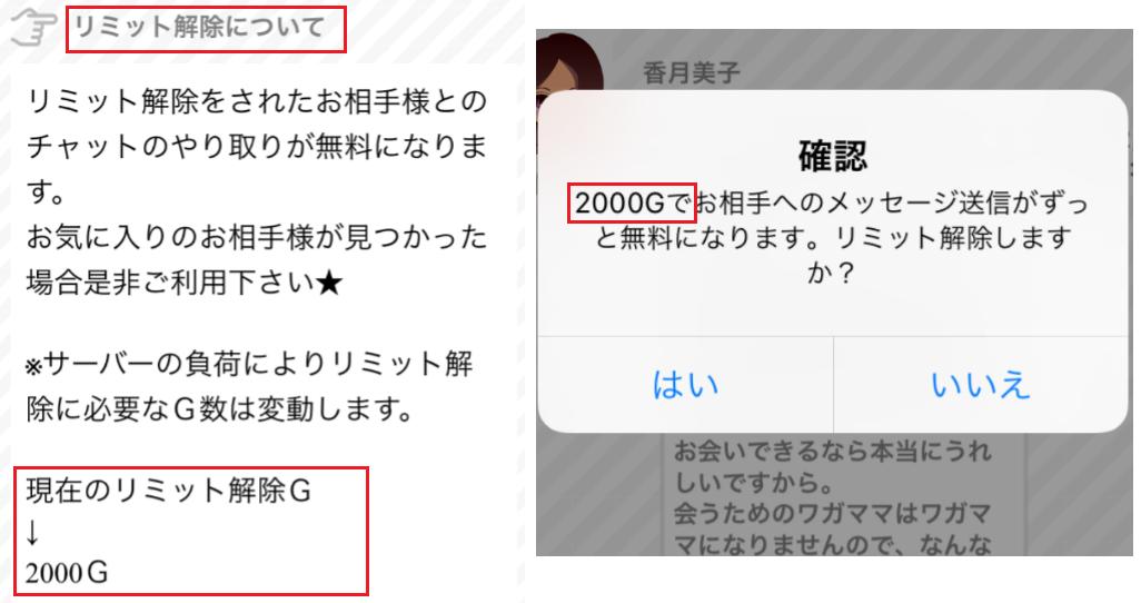 即会いチャットmeets - 大人の出会い系 恋愛マッチングアプリ -リミット解除