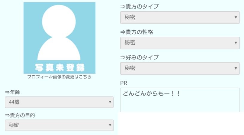 ちゃぷり。友達作りチャットアプリ会員登録