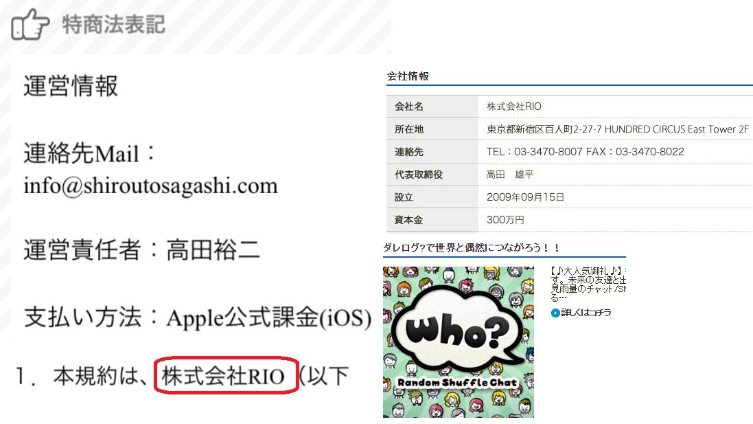 出会い無料の【マッチ】オトナ用チャットsnsアプリ!運営