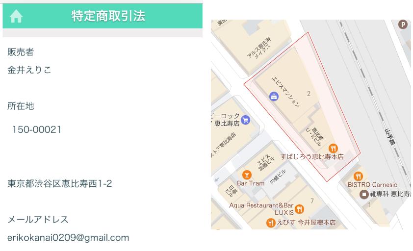 出会い系チャット恋会い - レンアイ -運営