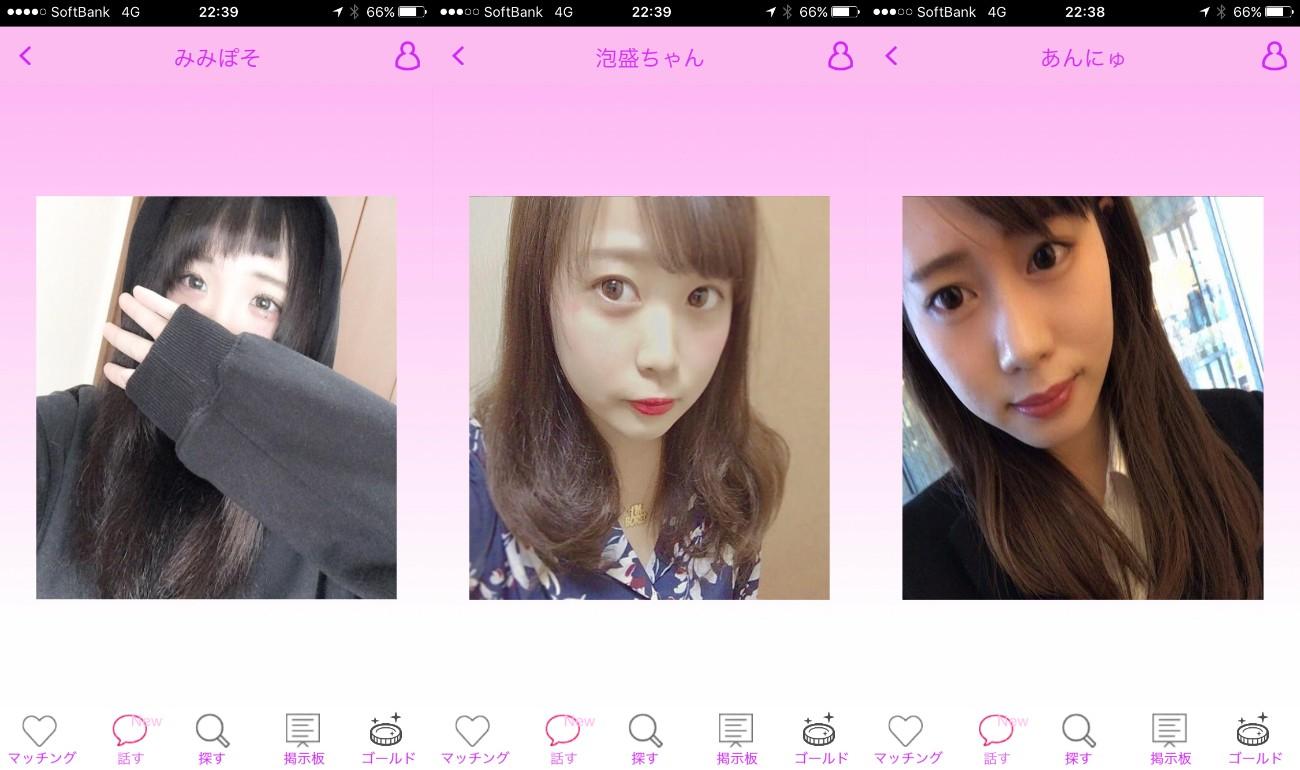 サクラ出会い系アプリ「モモチャ」サクラ