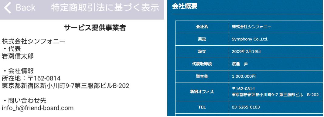 友達探してひまトーク-ヒマトモ無料登録で人気のチャットアプリ運営