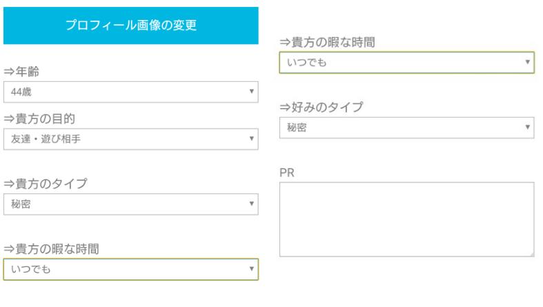 恋活チャットトーク出会系カレン 登録無料ご近所さん探しアプリ会員登録
