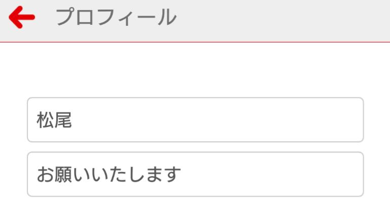 「にいむら」出会い系トーク&掲示板アプリ☆無料登録で友達作り会員登録