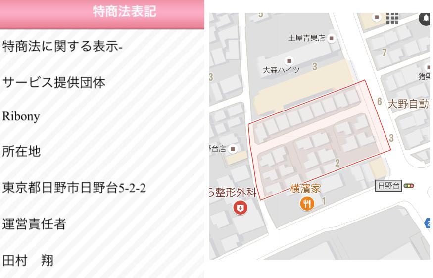 maline - 安心安全の出会い・恋活マッチングアプリ運営