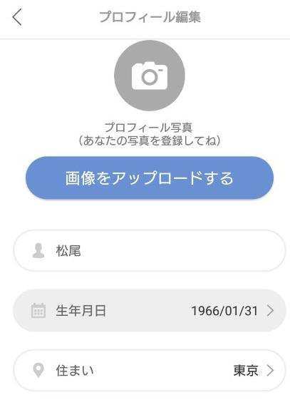 FATEY(フェイティ) - 通話やトークができるLIVEトークアプリ!会員登録