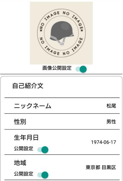 詐欺出会い系アプリ「SG]会員登録