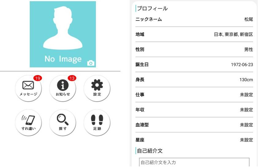 チラスタは簡単操作で会話が弾む暇つぶしアプリ会員登録