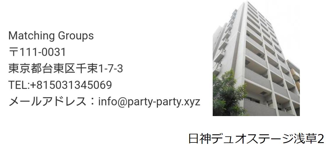 地元のソーシャルコミュニティアプリ - PARTY(パーティ)運営
