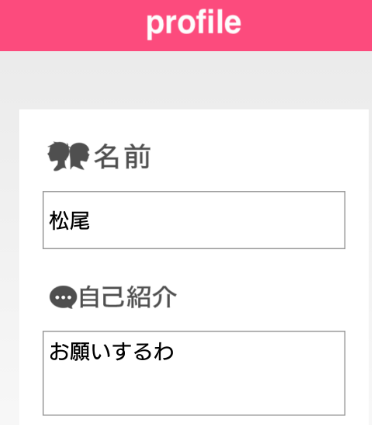 only U 〜君だけのストーリー〜会員登録