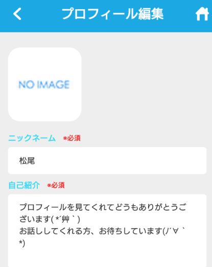 登録無料で楽しくトークするなら(naruru)友達作りアプリ会員登録