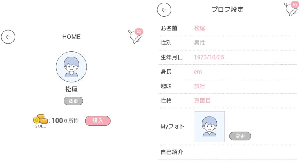 niceone(ナイスワン)バラエティSNSアプリ会員登録