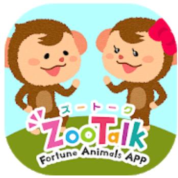 悪質出会い系アプリのzoo talk 【動物の守護神から友達探し】