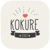 出会い系アプリのコクレ(KOKURE)