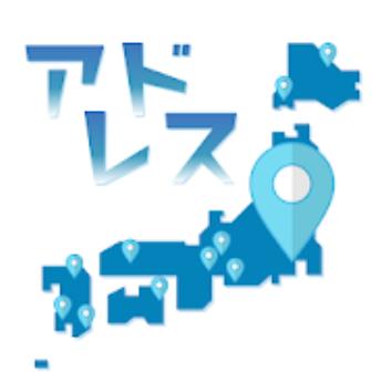 Address-ローカルコミュニティ-